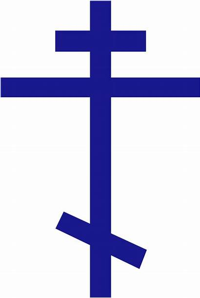 Roman Catholic Cross Symbol Clipartpanda Svg Clipart