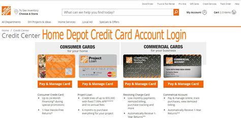 Home Depot Credit Card Login : Home Depot Credit Card Account Login