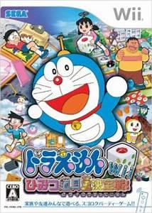 Wii U Dvd Abspielen : wii game soft wii hmv books online ~ Lizthompson.info Haus und Dekorationen