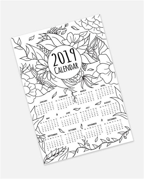 calendar adult coloring page instant digital