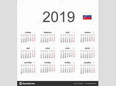 简单的2019年俄罗斯日历。矢量圆日历2019 — 图库矢量图像© forden #182560982