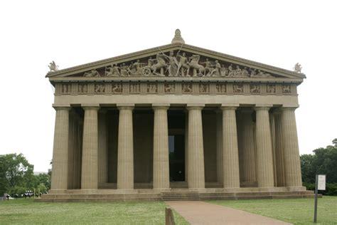 Nashville Gallery - Facade W