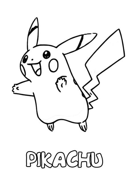 dessin a imprimer gratuit coloriage swag a imprimer gratuit dessins gratuits colorier coloriage pikachu imprimer