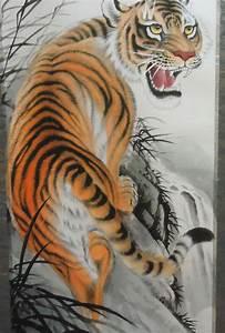 Image Gallery tiger art