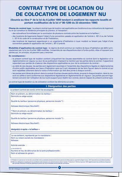 modele de bail professionnel pdf modele bail sous word document