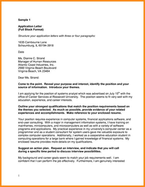 cover letter block style format cover letter