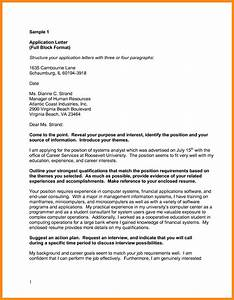 cover letter block style format cover letter With letter style app