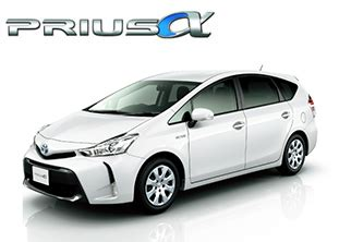prius  hybrid model  charge toyota rent  car