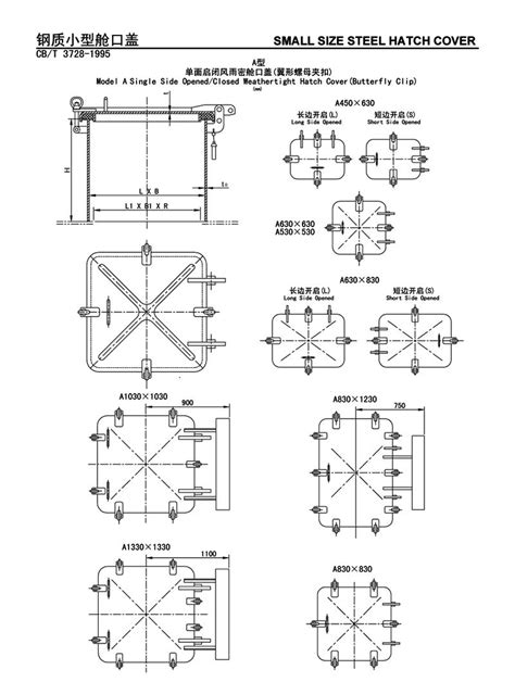 Steel Small Size Hatch Cover Type A Supplier, China Marine