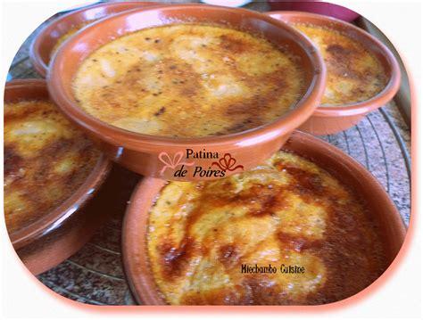 recette de cuisine facile dessert recette de cuisine romaine dessert facile un site culinaire populaire avec des recettes utiles