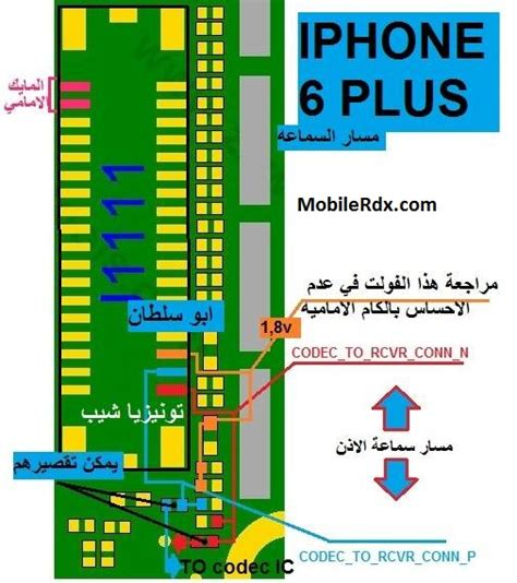 iphone 5 speaker not working iphone 6 plus ear speaker jumper solution mobile solution