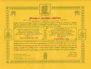Wedding invitation wording wedding invitation templates tamil for Wedding invitation template in tamil