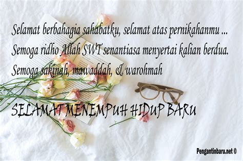 ucapan pernikahan islami  sahabat