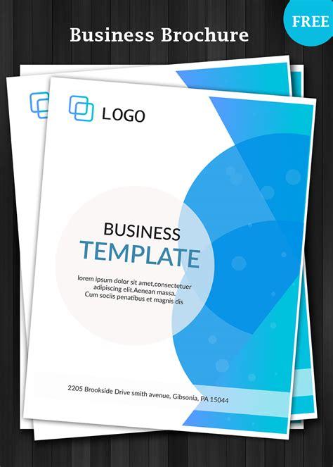 business brochure templates business brochure template