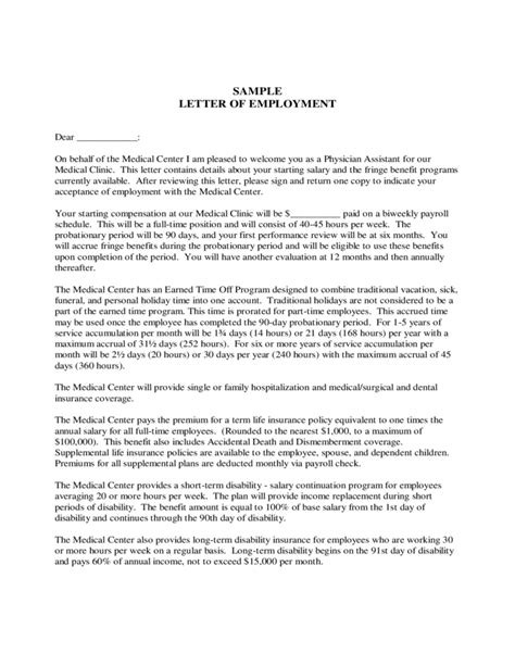 Employee Contract Form - Wisconsin Free Download