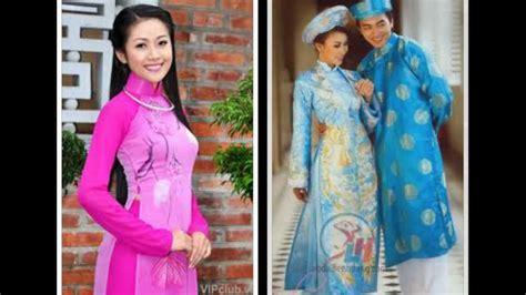 Áo Dài- Vietnamese (大越) National Costume