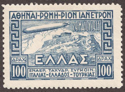 Greece- Air Post, Postage Due, Postal