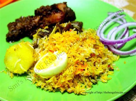 Kolkata Arsalan Authentic Biryani
