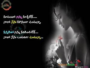 New Telugu Heart Breaking Love Quotes | Legendary Quotes