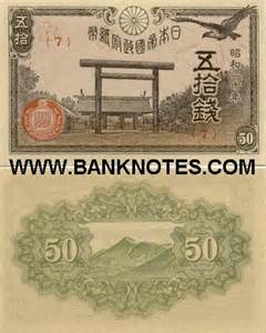 Old Japanese Paper Money Currency