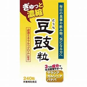 Печень акулы лекарство япония