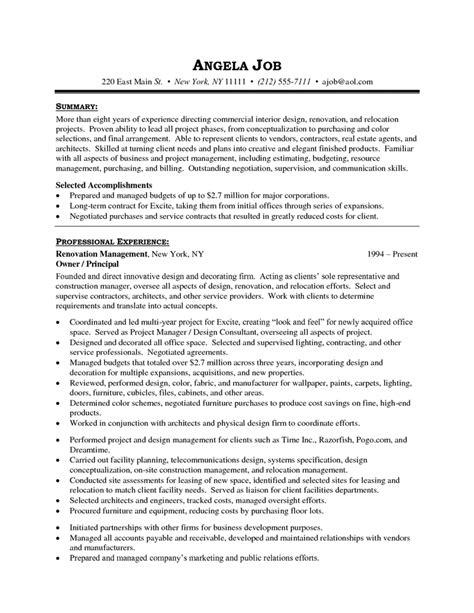essay  future career plan sample  thatsnotus