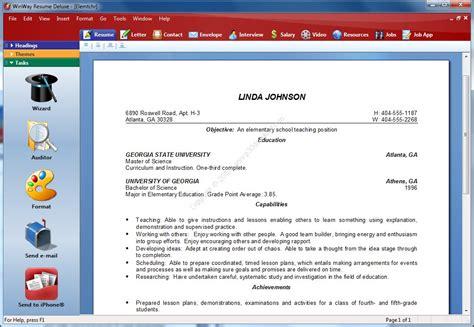 Winway Resume دانلود winway resume deluxe 14 v14 00 014 نرم افزار ساخت