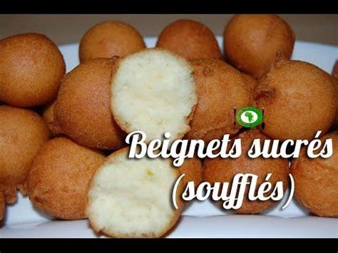 churros hervé cuisine recette de grand mère pour beignets au sucre funnydog tv