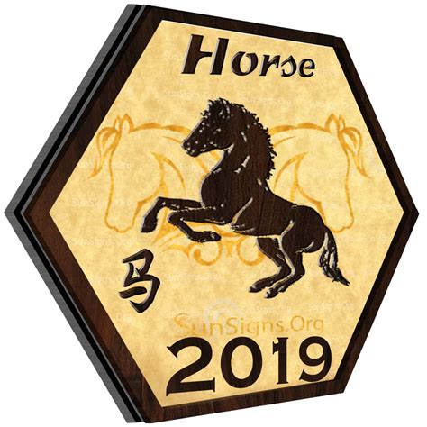 horse horoscope chinese sunsigns earth pig signs fire brown sun snake