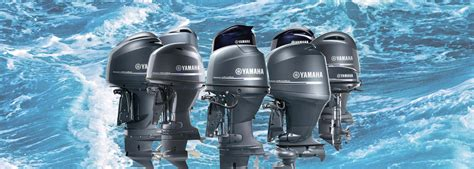 Yamaha Outboard Motors Ireland by Killen Marine The Outboard Engine Specialists