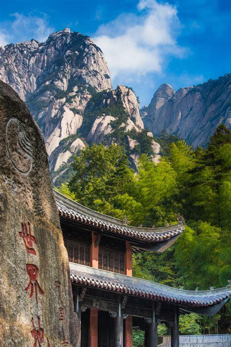 Yellow Mountain China   Shutterbug