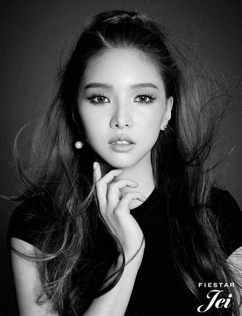 Fei A Rather Nice B W Photo From Her Fiestar Days Amx Beauty Editorial Beauty Asian Beauty