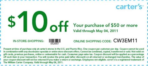 carters coupons   daily coupons