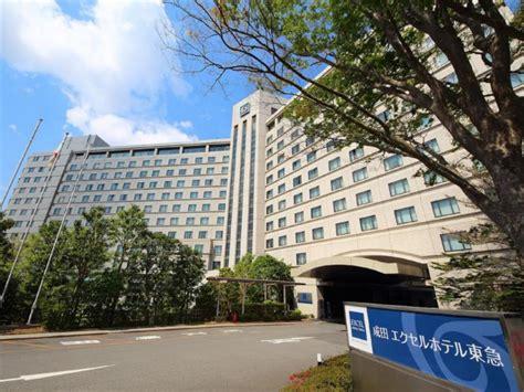 Best Price Narita Excel Hotel Tokyu Tokyo Reviews