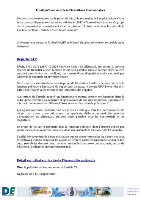 cabinet recrutement fonction publique territoriale modele avenant contrat de travail fonction publique territoriale document