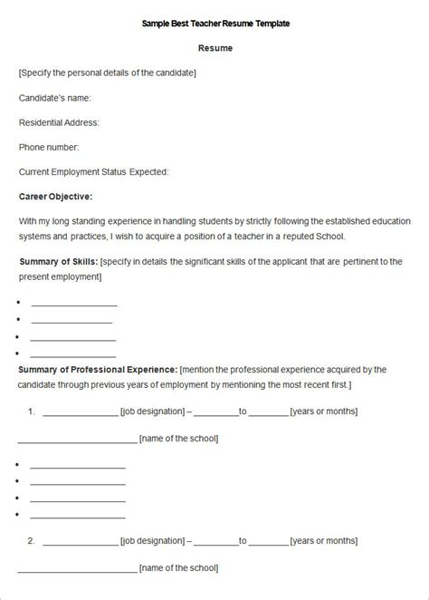 good teacher resume template