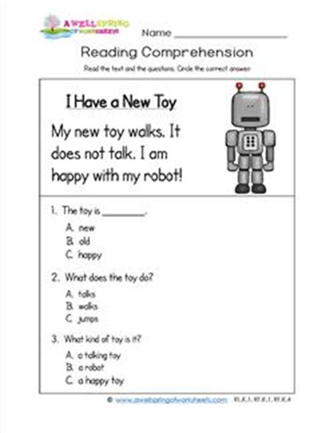kindergarten reading comprehension     toy