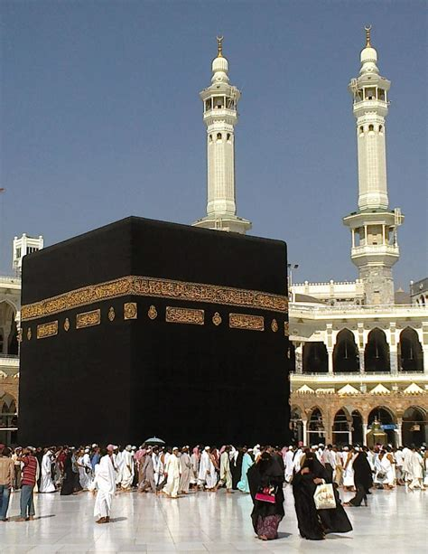 Kaaba HD Wallpapers 2015 Articles about Islam