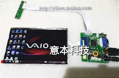 ips high definition lcd screen driver board display