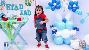 Toyor Al Janah : new toyor al jannah 2 facebook autos weblog ~ Medecine-chirurgie-esthetiques.com Avis de Voitures