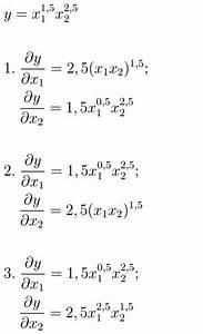 Produktionsfunktion Berechnen : produktionstheorie bungsaufgabe 2 wirtschaftswissenschaften online lernen ~ Themetempest.com Abrechnung