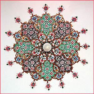 Islamic, Art, Golra, Pakistan