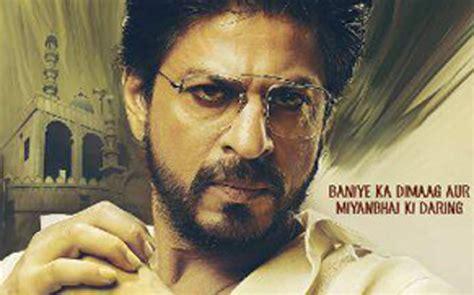 raees teaser  set  srk aka miyanbhai ki daring