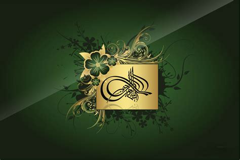 Bismillah Hd Wallpaper Bismillah Islamic Wallpapers