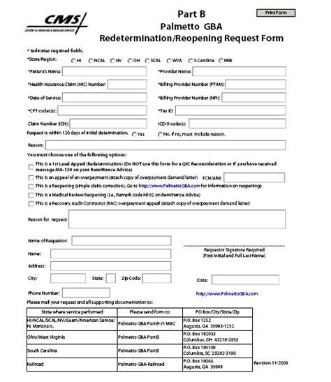 exle medicare redetermination form medicare fee
