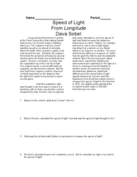 speed of light worksheet speed of light worksheet for 7th 12th grade lesson planet