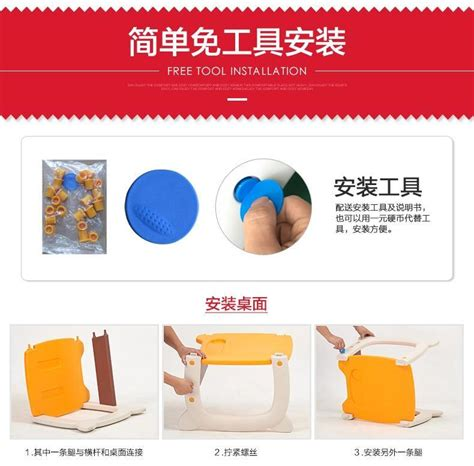 rehausseur de chaise babybjrn plastic tables for children lunch infant baby safety portable high chair baby booster seat for