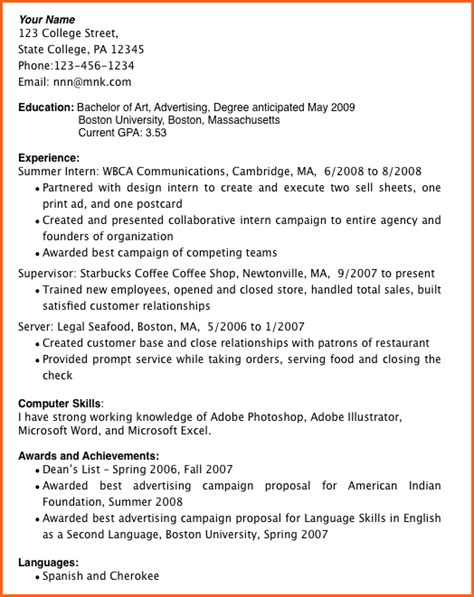 8 sle college student resume no work experience