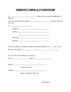 Child Medical Consent Form Blank