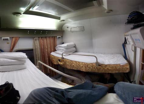 Soft Sleeper Car To Shenyang